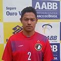 Diego Alves